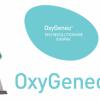 oxygeneo-zuurstoftherapie-behandeling-dermaskin